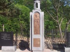 На пограничной заставе имени Д.В. Леонова в Приморском крае ведутся работы по возведению мемориала, посвященного памяти павших в советско-китайском пограничном конфликте 1969 года