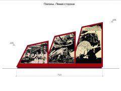 проект установки стелы «Город трудовой доблести» на площади перед ДК им. 1 мая в Красноярске