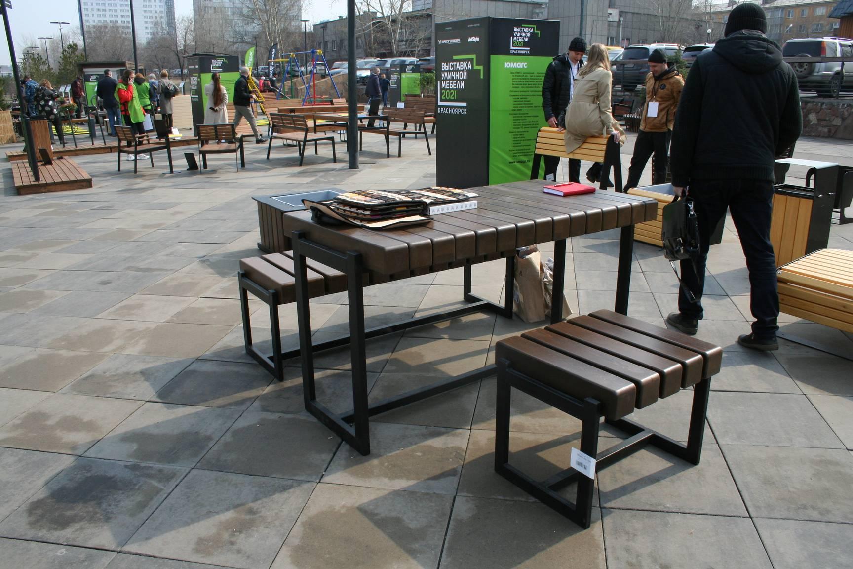 Первая красноярская выставка уличной мебели