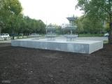 В Красноярске состоялось открытие сквера «Солнечный»