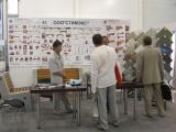 В Красноярске с 5-го по 6-е июля 2007-го года в рамках «II Съезда строителей Сибири» прошла выставка «Inter Build-2007»