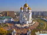 12 сентября состоялось открытие и освящение Храма Рождества Христова в Красноярске