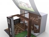 С 21 по 24 января 2014 года в Красноярске пройдет выставка «Строительство и архитектура-2014». ГК «Стимэкс» представит на своих стендах две новых программы.