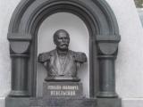 Благоустройство сквера им. адмирала Невельского