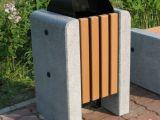 Урна для мусора уличная U1 (У1)
