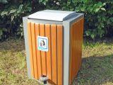 Металлическая урна для мусора U117 (У117)