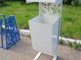 Металлическая урна для мусора U50 (У50)